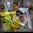 Islamic Revolution victory 10