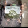 Islamic Revolution victory 11