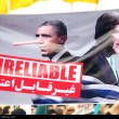Islamic Revolution victory