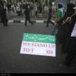 Islamic Revolution victory 12