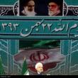 Islamic Revolution victory 18