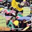 Islamic Revolution victory 20