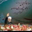 Islamic Revolution victory  3