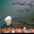 Islamic Revolution victory 5