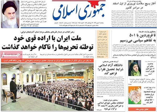 Jomhorie eslami newspaper 2 - 19 - 2015