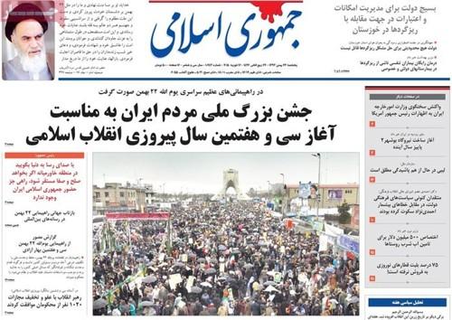 Jomhouri Eslami Newspapers-02-10-2015