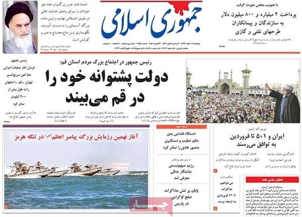 Jomhouri Eslami newspaper-2-25-2015