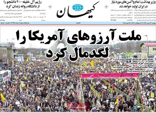 Kayhan Newspapers-02-10-2015