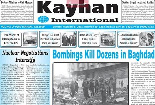 Kayhan international newspaper 2 - 8 - 2015