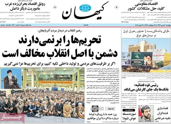 Kayhan newspaper 2 - 19 - 2015