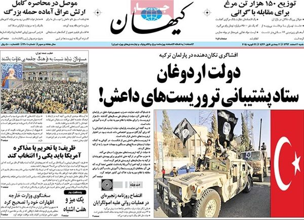 Kayhan newspaper 2 - 21- 2015
