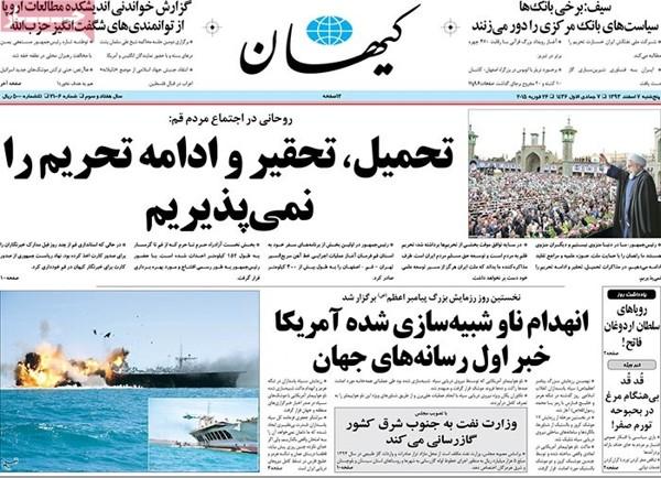 Kayhan newspaper-2-25-2015
