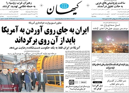Kayhan newspaper 2 - 8 - 2015