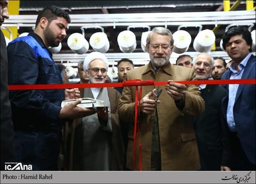 Larijani-Qom
