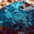 Neyshaboor Turquoise