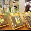 Organic food exhibition in Tehran 33
