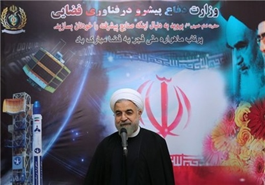 Rouhani-Space
