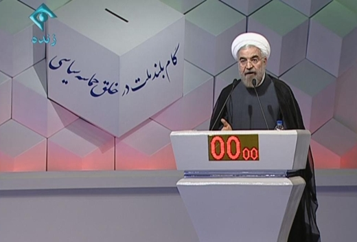 Rouhani-tv