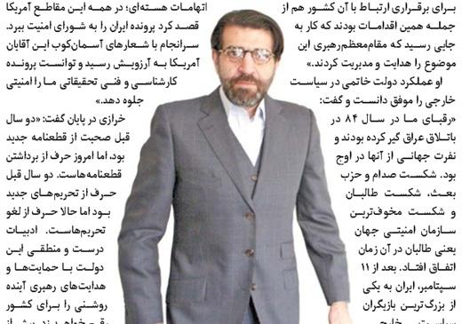 SAadegh Kharazi