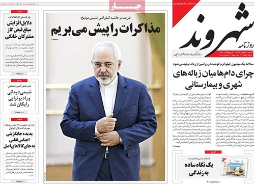 Sahrvand newspaper 2 - 7 - 2015