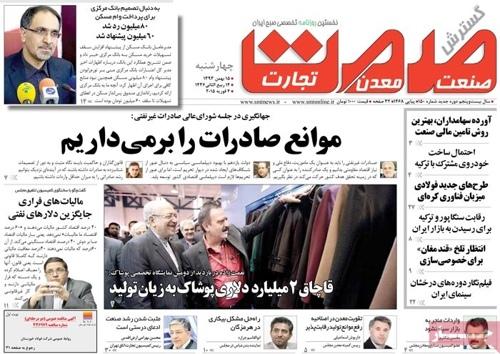 Samt newspaper 2 - 4 - 2015