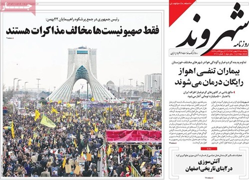 Shahrvand Newspapers-02-10-2015