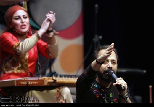 30th Fajr International Music Festival