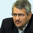 Ali Khoshrou