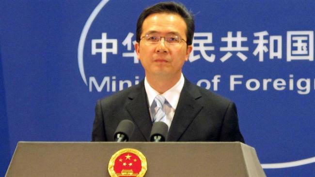 Chinese FM
