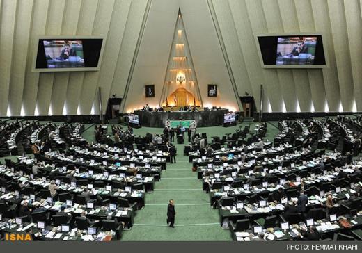 Iran-Pariliament