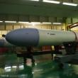 Iran Soumar missile