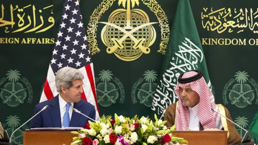 Kerry-Saudi-FM