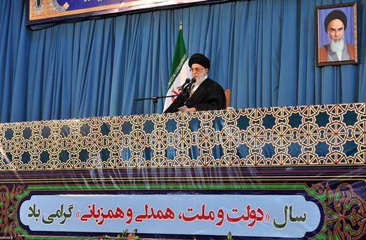 Leader-Mashhad