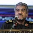 Major General Mohammad Ali Jafari