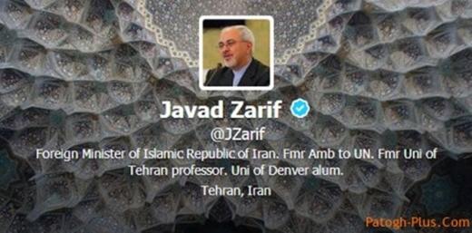 Mohammad javaz zarid twitter