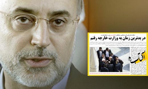 Ali-Akbar-Salehi-yazd