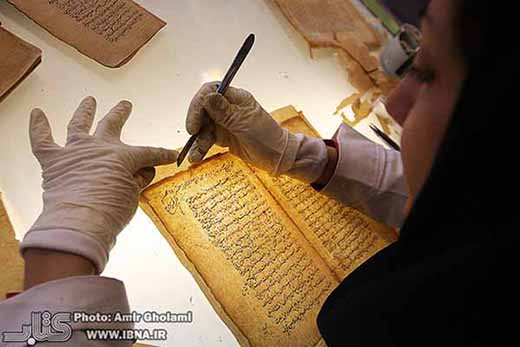Book and Paper Conservation1