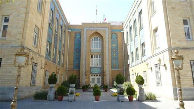 Iran Foriegn ministery