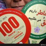 Iranian Armenians83