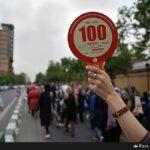 Iranian Armenians89