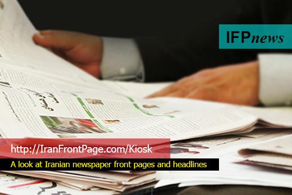 Iranian-Newspaper-Headlines-02