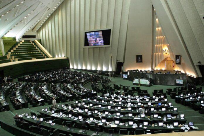 Parliament-Iran