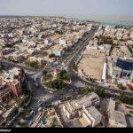 Persian Gulf 10