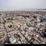Persian Gulf 12