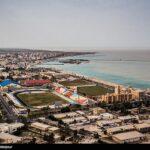 Persian Gulf 13