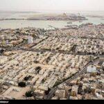 Persian Gulf 14