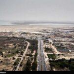 Persian Gulf 15