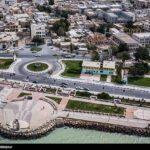 Persian Gulf 5