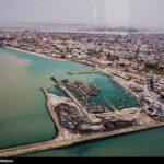 Persian Gulf 7