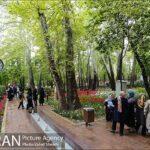 Persian garden Park21